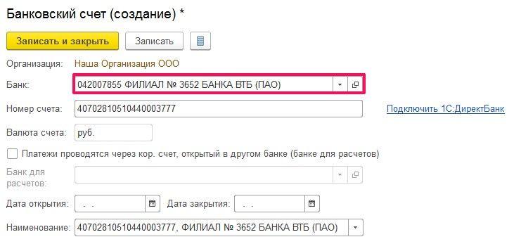 Вступление в сро банковские гарантии сертификация продукции.