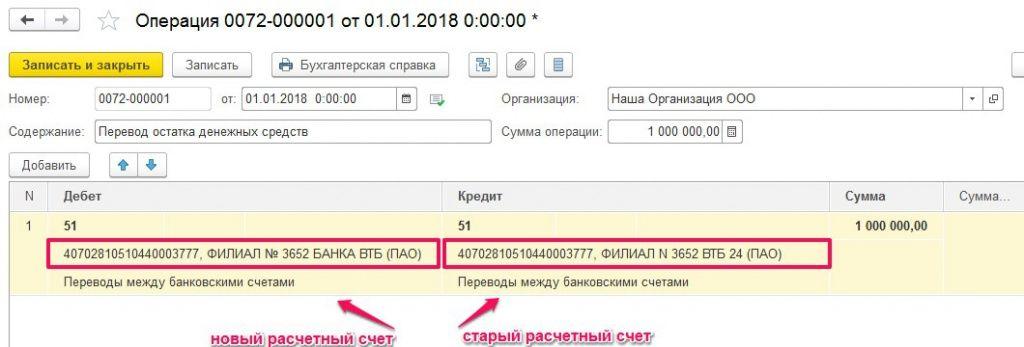 Филиал 5440 банка втб 24 пао г новосибирск реквизиты